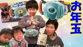 getlinkyoutube.com-おもちゃ紹介 仮面ライダーゴーストドライバー 変身ベルト・アイコンで遊ぶ仲良し兄弟brother4