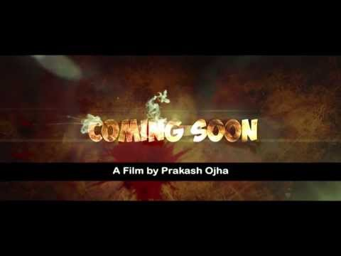 Traash New Nepali Movie Official  Trailer