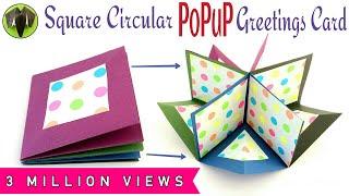 "getlinkyoutube.com-How to make a ""Square Circular Popup greeting card""  - Paper craft Tutorial"
