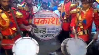 Albela sajan aayori prakash band Barnagar zila ujjain m.p.
