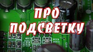 getlinkyoutube.com-Видео ответ про подсветку жк монитора или можно ли поменять лампы подсветки без разборки матрицы?
