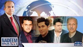 getlinkyoutube.com-Plane Crash | Nadeem Malik Live | SAMAA TV | 08 Dec 2016