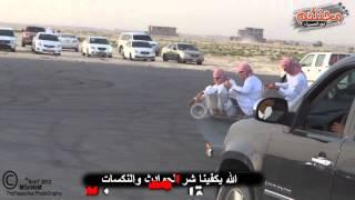 getlinkyoutube.com-تحشيش السعوديين