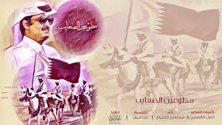 getlinkyoutube.com-يامطوعين الصعايب || كلمات : خليل الشبرمي || أداء : عبدالعزيز العليوي