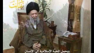 getlinkyoutube.com-Advice by the late Religious Authority, Sayyed Fadlullah (ra) to the Islamic world part I
