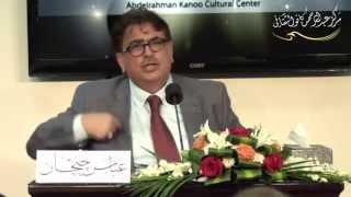 getlinkyoutube.com-أمسية الشاعر العراقي الكبير عباس جيجان