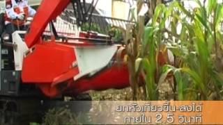 getlinkyoutube.com-BIGDEL - KUBOTA CK-60-68-70-95 corn www.bigdel.com