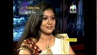 getlinkyoutube.com-Marimayam Actress -Rachana Narayanankutty