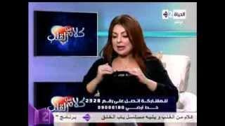 getlinkyoutube.com-د سمر العمريطي الخضروات وجهاز المناعة