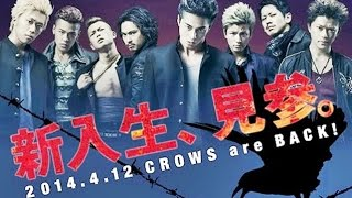 "getlinkyoutube.com-Crows Explode ""Crows Zero 3"" FINAL BATTLE"