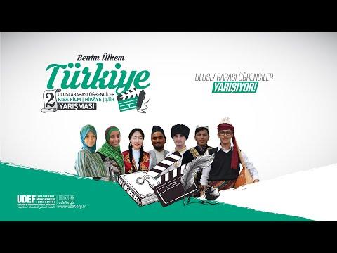 Benim Ülkem Türkiye Yarışması Kısa Film 1.lik Ödülü - Kasongo Kaloba Abdoulkarim