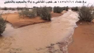 getlinkyoutube.com-برق رفحاء ١٤٣٧/٢/١٢ هـ شعيب المناشبي و زبالا والسبعين والخشيبي