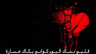 getlinkyoutube.com-Cheb Achraf - Khayna شــاب أشــرف - خــايــنــة