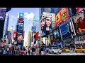 A Tour of New York City | Times Square to Central Park
