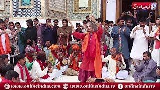 apne tan di khabar nahi - By Rabya - online indus tv