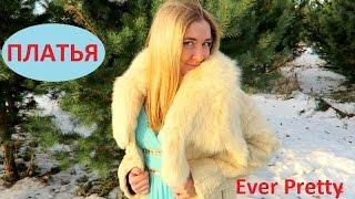 getlinkyoutube.com-Обновки ★ Шикарные платья для НГ ★ Ever-Pretty ★ 3 образа