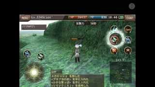 getlinkyoutube.com-Iruna Online - Killing megas (Samurai)