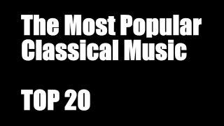 getlinkyoutube.com-The Most Popular Classical Music (TOP 20)