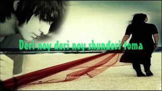 getlinkyoutube.com-Phool Nebo Na Osru Nebe  With Lyrics..James