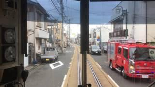 getlinkyoutube.com-江ノ電 路面区間 前面展望 江の島→腰越