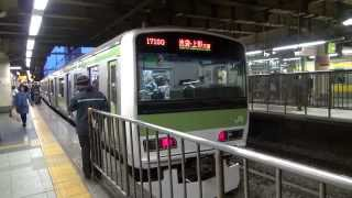 getlinkyoutube.com-新宿駅 山手線 15番線 発車メロディ『twilight』 Yamanote Line  Shinjuku Station