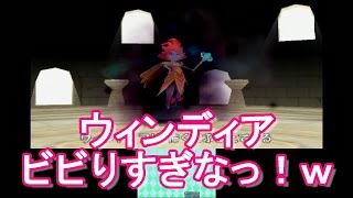 getlinkyoutube.com-【Ver.1.9】[電波人間のRPG FREE! ウィンディアとタイマン勝負!!出るか魔法使いの杖!?] マフィのぼやき実況プレイ その163