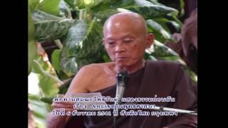 getlinkyoutube.com-411206 ขอบเขตในพุทธศาสนา-พ่อท่านสมณะโพธิรักษ์-สันติอโศก