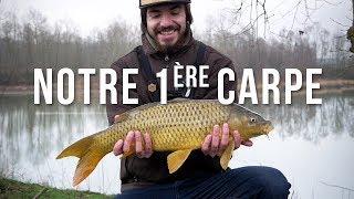 À la découverte de la pêche de la carpe !