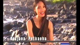 getlinkyoutube.com-Rojjana ''Yui'' Phetkanha