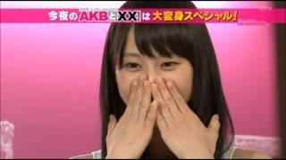 【乗せられた】松井玲奈の今日のパンツは〇〇柄【SKE48】