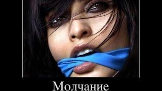 getlinkyoutube.com-Демотиваторы про девушек пошлые