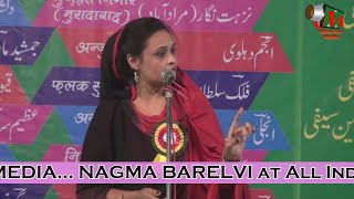 getlinkyoutube.com-Nagma Barelvi at Faridabad Mushaira [HD], Org. Arif Saifi, 31/10/2015 Latest