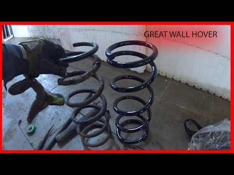 Быстрая замена задних пружин без разбора подвески GREAT WALL HOVER