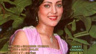 BOLO KUCH TO BOLO ( Singer, Shabbir Kumar )