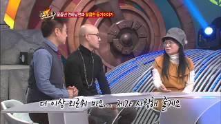 getlinkyoutube.com-꽃중년 연하남편과 달콤한 동거이야기 _채널A_분노왕