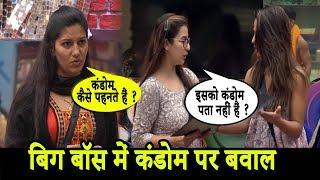 सपना को कंडोम की नहीं है जानकारी, पूछा कैसे पहनते हैं? Sapna Chaudhary clueless about condoms?