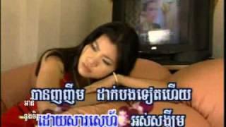 getlinkyoutube.com-Jok Knong Troung  ( Music )
