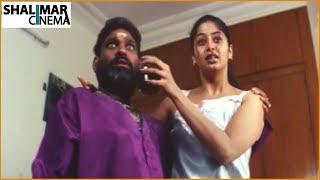 Actress Sangeetha Best Scenes Back to Back || Telugu Latest Scenes || Shalimarcinema