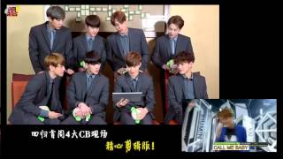 getlinkyoutube.com-150508 音悦大来宾 EXO 日本語字幕
