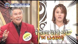 getlinkyoutube.com-배우 이동준, 매달 부부가 OO하는 날이 있어야한다?!_채널A_내조의 여왕 39회