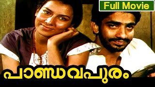 getlinkyoutube.com-Malayalam Full Movie | Pandavapuram | Classic Movie