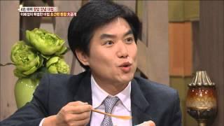 getlinkyoutube.com-기분 좋은 날 - 빅마마 이혜정의 만능 양념장을 공개합니다~, #05 20131017