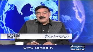 getlinkyoutube.com-Operation Sindh, Nadeem Malik Live, 27 August 2015