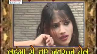 Lahanga se chuye Bhojpuri Top गाना