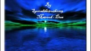 getlinkyoutube.com-Sheikh Matrood   Powerful Dua 360p
