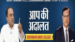 getlinkyoutube.com-Dr Subramanian Swamy in Aap Ki Adalat ( Full Episode )