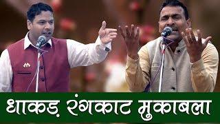 Sandeep & Sumit Rangkat Muqabla || Haryanvi Ragni || Tikri Border Compitition