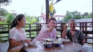 getlinkyoutube.com-Foodwork หมู่บ้านชาวมอญ : มันใส+มะตาด : 28 ก.ย. 57 (HD)