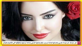 خبر مؤسف عن ميساء مغربى وتعرضها لحادث مروع...شاهد وضعها الصحى وأزواجها وشقيقتها التى تنافسها بالجمال