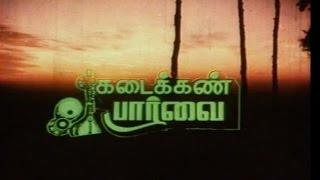 getlinkyoutube.com-KadaiKan Paarvai Tamil Movie Pandian & Elavarasi & sathya raj
